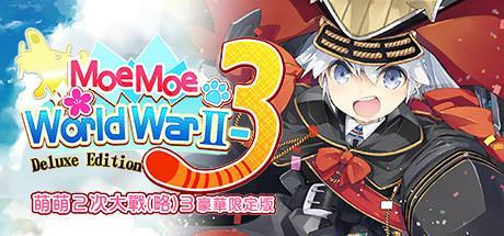 Moe Moe World War II-3 Game Free Download Torrent