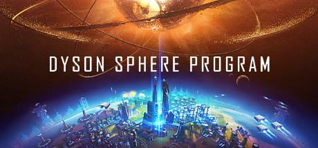 Dyson Sphere Program Game Free Download Torrent
