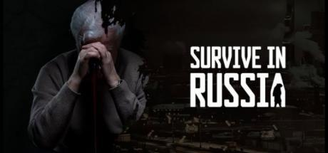 Survive In Russia Game Free Download Torrent