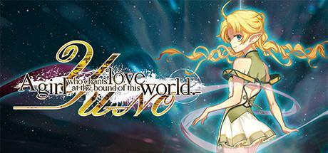 YU-NO A girl who chants love at the bound of this world Game Free Download Torrent