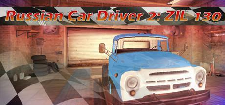 Russian Car Driver 2 ZIL 130 Game Free Download Torrent