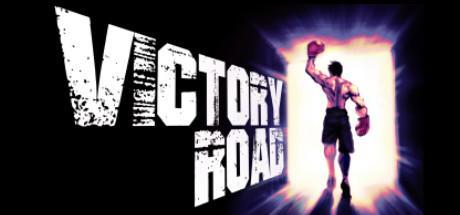 Victory Road Game Free Download Torrent
