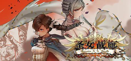 Banner of the Maid Game Free Download Torrent