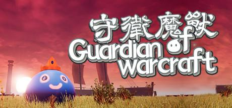 Guardian of Warcraft Game Free Download Torrent