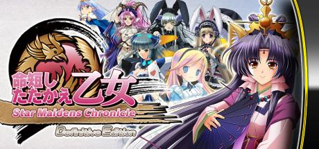 Star Maidens Chronicle Game Free Download Torrent