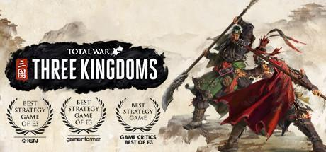 Total War Three Kingdoms torrent download v1 1 0 + DLC