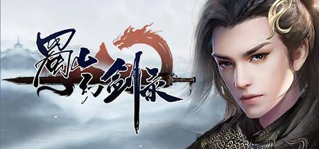 Sword of Shushan Game Free Download Torrent