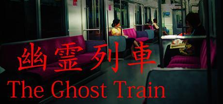 The Ghost Train Game Free Download Torrent