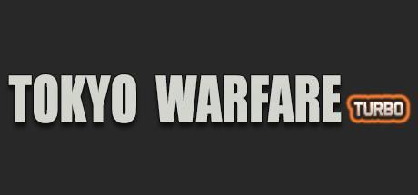 Tokyo Warfare Turbo Game Free Download Torrent