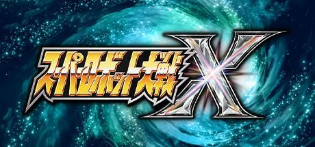Super Robot Wars X Game Free Download Torrent