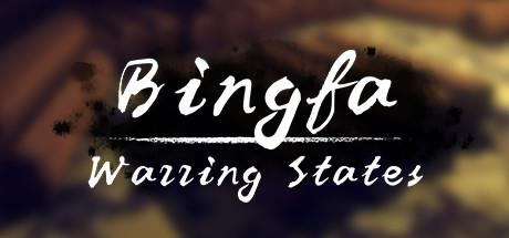 Bingfa Warring States Game Free Download Torrent