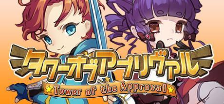 Tower of the Approval Game Free Download Torrent