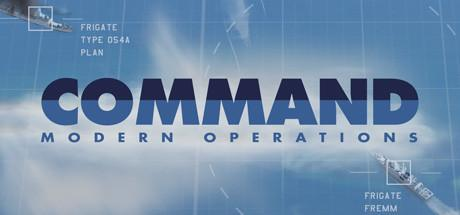 Command Modern Operations Game Free Download Torrent