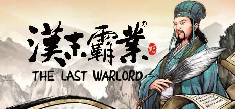 Three Kingdoms The Last Warlord Game Free Download Torrent