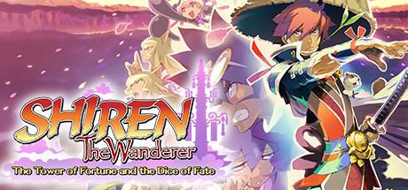 Shiren the Wanderer The Tower of Fortune and the Dice of Fate Game Free Download Torrent
