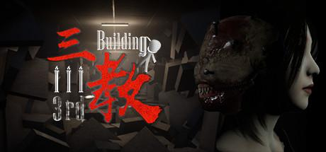 The 3rd Building Game Free Download Torrent