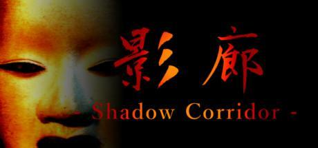 Kageroh Shadow Corridor Game Free Download Torrent