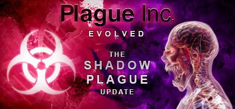 Plague Inc Evolved Game Free Download Torrent