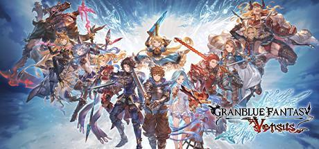 Granblue Fantasy Versus Game Free Download Torrent
