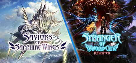 Saviors of Sapphire Wings / Stranger of Sword City Revisited Game Free Download Torrent