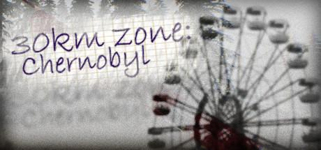 30km survival zone Chernobyl Game Free Download Torrent