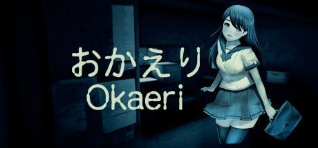 Okaeri Game Free Download Torrent