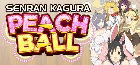 SENRAN KAGURA Peach Ball Game Free Download Torrent