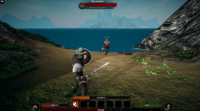 Naudrion Fall of The Empire Game Free Download Torrent