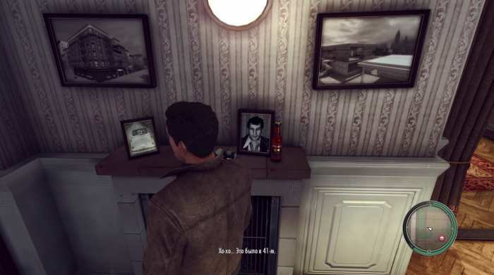 Mafia 2 Game Free Download Torrent