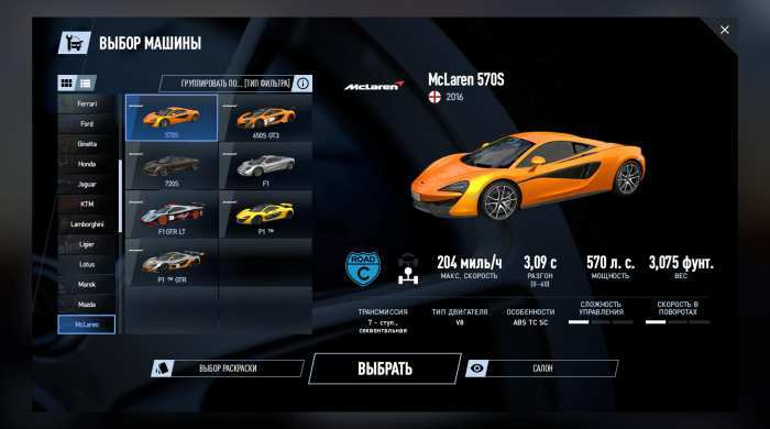 Project CARS 2 Game Free Download Torrent
