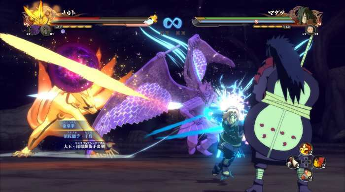 Naruto Shippuden Ultimate Ninja Storm 4 Game Free Download Torrent