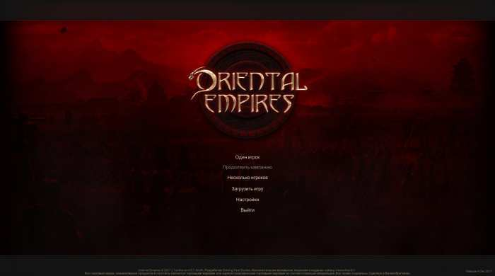 Oriental Empires Game Free Download Torrent