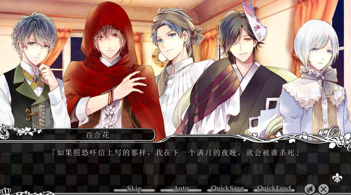 TAISHO x ALICE episode 3 Game Free Download Torrent