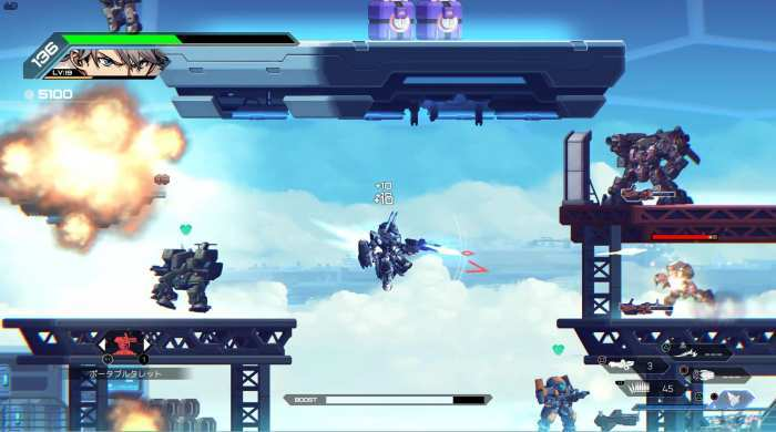 HARDCORE MECHA Game Free Download Torrent