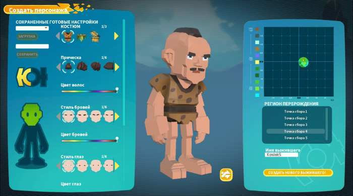 PixARK Game Free Download Torrent
